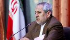 اعلام موارد فساد بدون اثبات، محل اشکال است/ شهردار تهران مستندات ارائه دهد