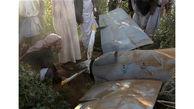 پدافند هوایی یمن، پهپاد آمریکایی را منهدم کرد+عکس