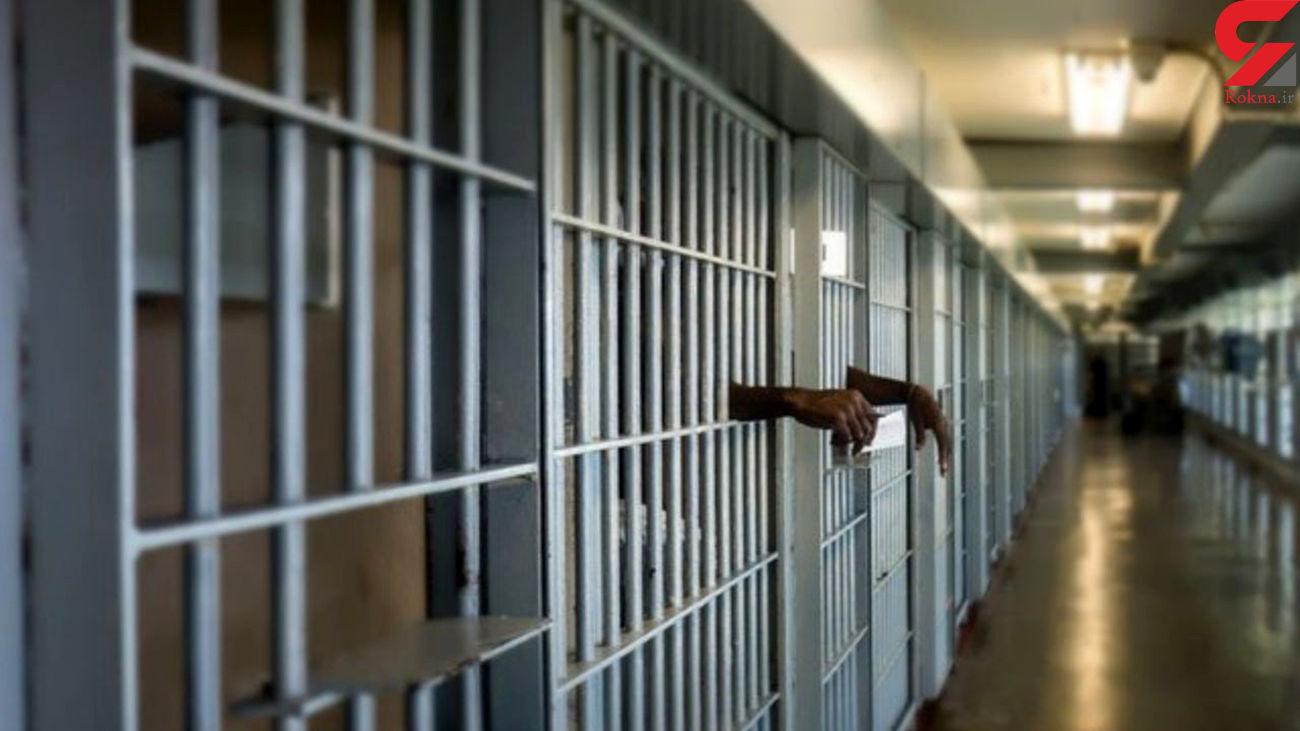 آزادی ۲۰ زندانی در داراب