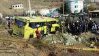 آخرین خبر از پرونده حادثه مرگبار اتوبوس دانشگاه آزاد علوم تحقیقات