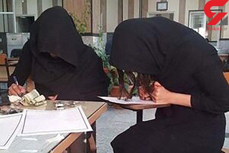 تسلیم 2 خواهر  تهرانی با 5 دلیل بازپرس / مهندس شاهرخ چرا بدون لباس بود؟
