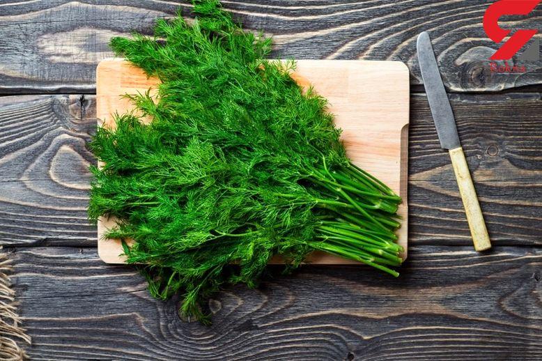 مبارزه با سرطان با مصرف سبزی شوید