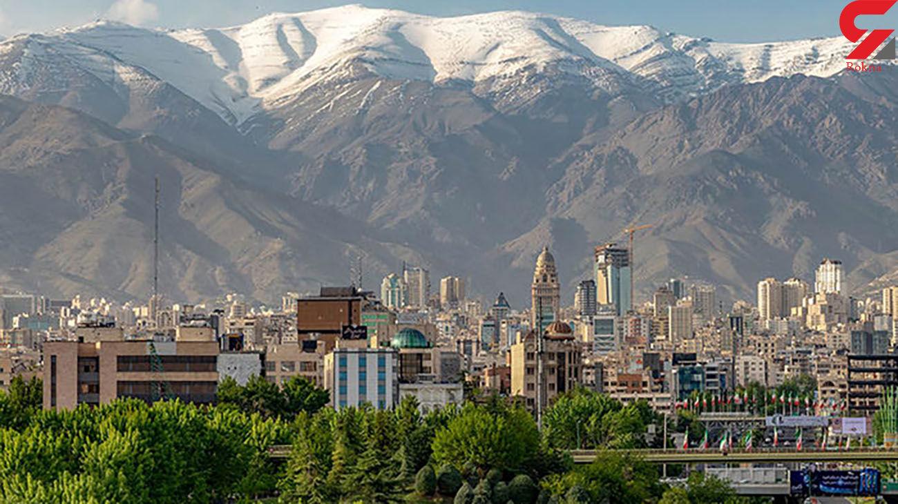 قیمت مسکن در تهران کاهش یافت + قیمت