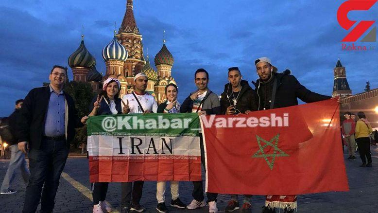کری هواداران ایران و مراکش در میدان سرخ مسکو +عکس