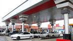 طرح سهمیه بندی بنزین سرانه خانوار در دستورکار مجلس