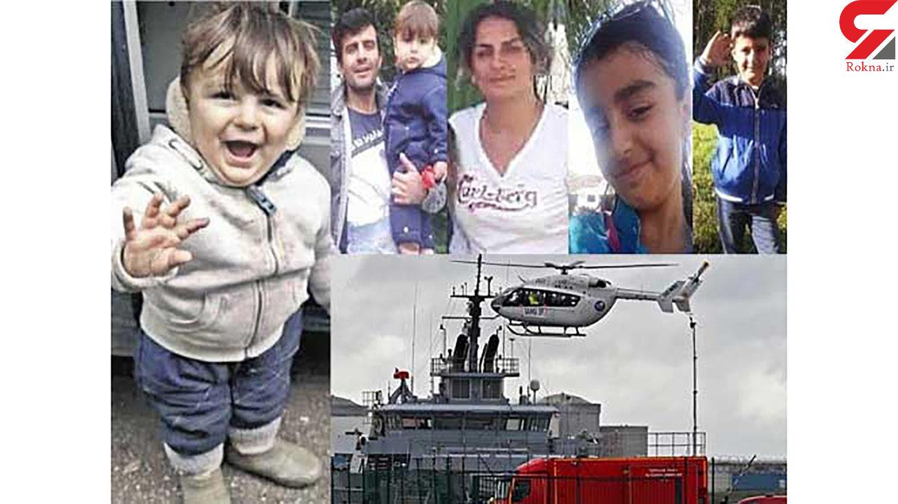 عکس / جزئیات مرگ هولناک زن و مرد ایرانی به همراه 2 فرزندشان در کانال مانش / مرد ایرانی دستگیر شد