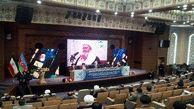 Intl. Conference on Karabakh conflict opens in Qom