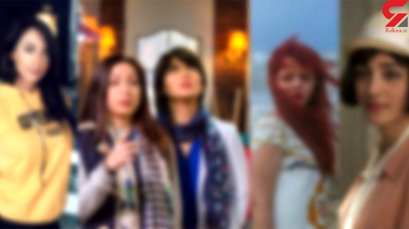 اسامی و عکس 7 خانم بازیگر ایرانی که کشف حجاب کردند /  ریحانه پارسا مشهورترین!