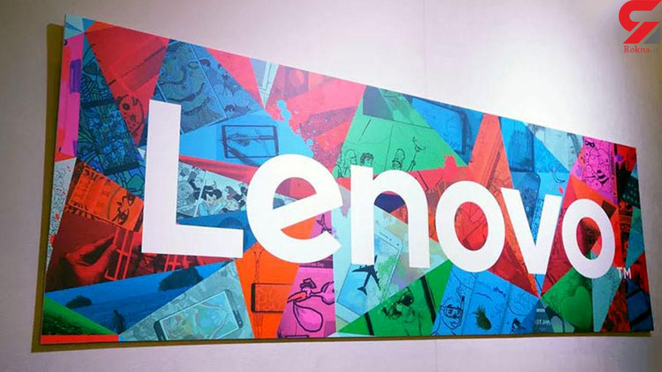 قیمت لپ تاپ لنوو در بازار مهر ماه 99 + جدول