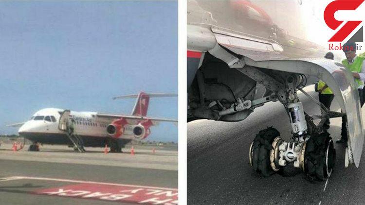 نخستین عکس از هواپیمای حادثه دیده ایرانی در فرودگاه مسقط+ تصویر