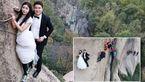 ازدواج عجیب یک عروس و داماد در میان صخره های کوهی در چین + تصاویر