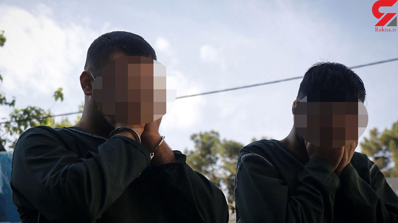 ردیابی دزدان مزدا 3 دختر تهرانی در سایت های فروش