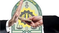 دست رد مامور وظیفه شناس گلستانی به رشوه 150 میلیونی