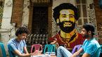 محمد صلاح مرد اول مصر است+ تصاویر