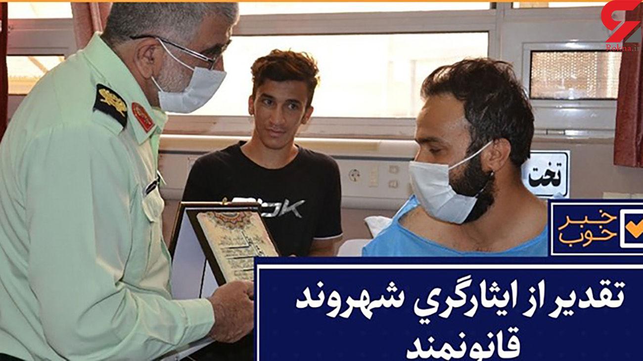 عجیب ترین تعقیب و گریز پلیسی در شیراز / مرد فداکار سلاخی شد + عکس