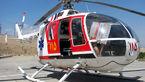 پرواز اورژانس هوایی برای نجات جان 2 مرد در قزوین