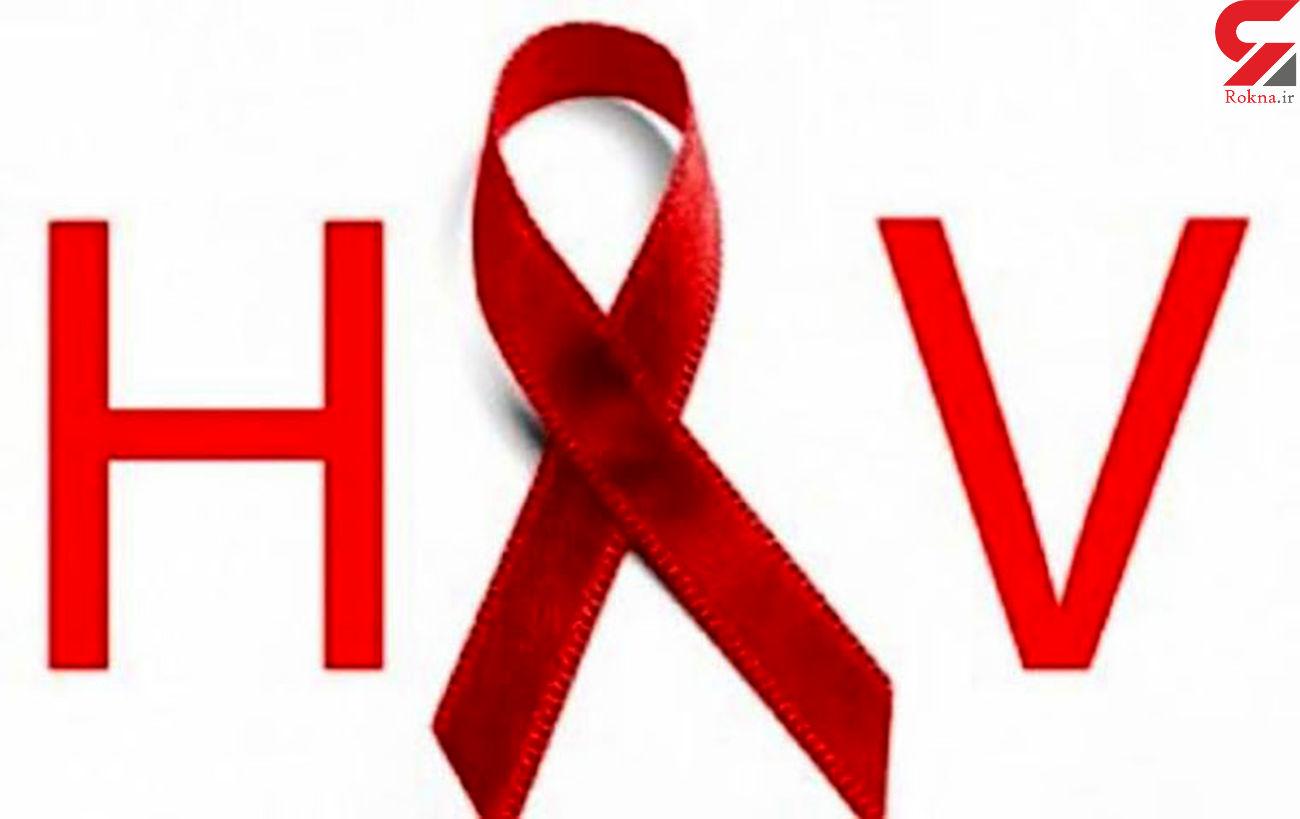محرمانه و رایگان تست ایدز بدهید + آدرس و جزئیات