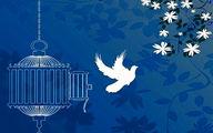 آزادی 134 زندانی در یزد