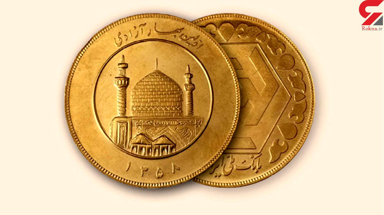 قیمت سکه و قیمت طلا امروز دوشنبه 10 خرداد / حباب سکه بسیار کم شد + جدول قیمت