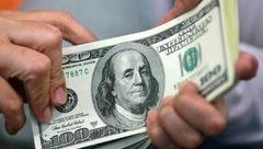 قیمت دلار امروز ۱۰۷۵۰ تومان شد