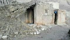 7 منزل مسکونی شهرستان « اردل » بر اثر بارندگی تخریب شد
