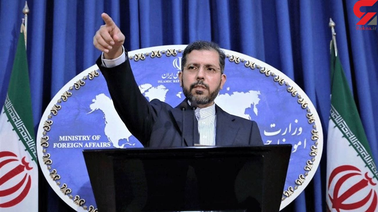 Iran Condemns Deadly Blasts in Kabul