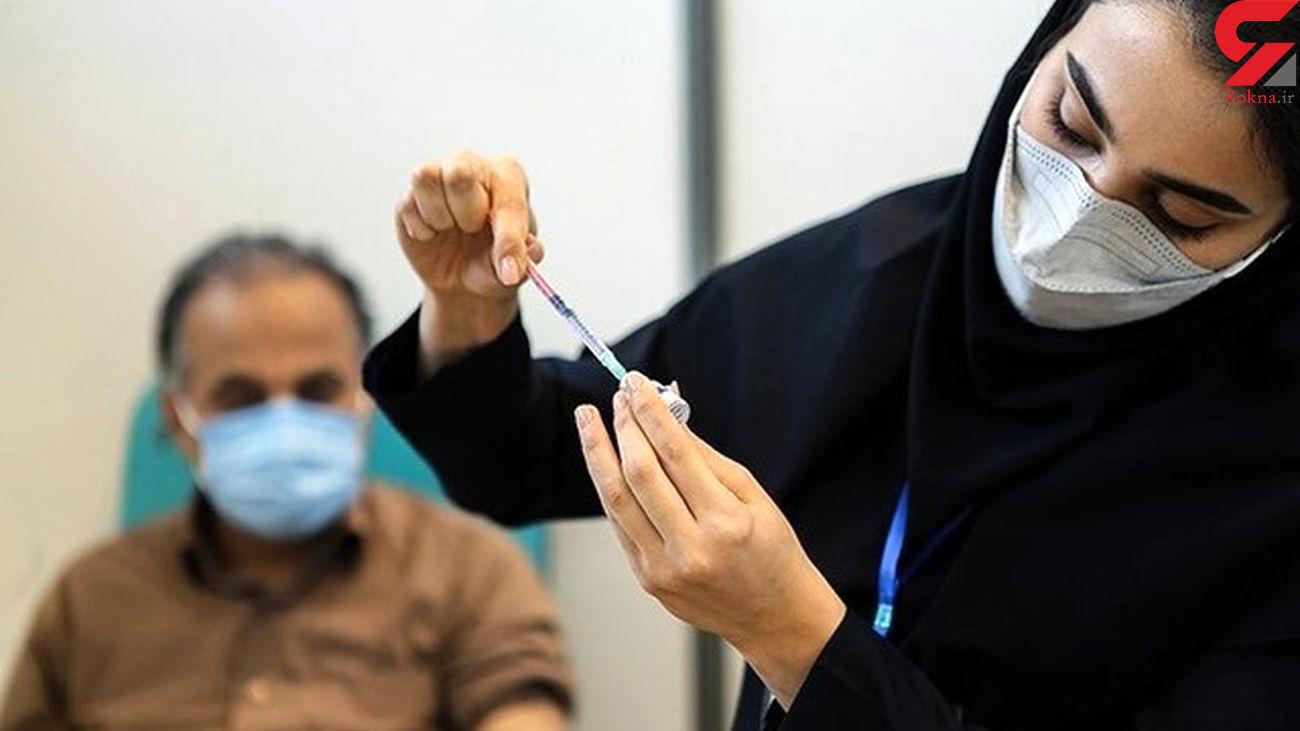 واکسیناسیون شبانه روزی در تهران