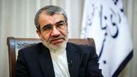 واکنش کدخدایی به انتقادات روحانی و اصلاح طلبان از شورای نگهبان/نقد دارید، قانون را اصلاح کنید