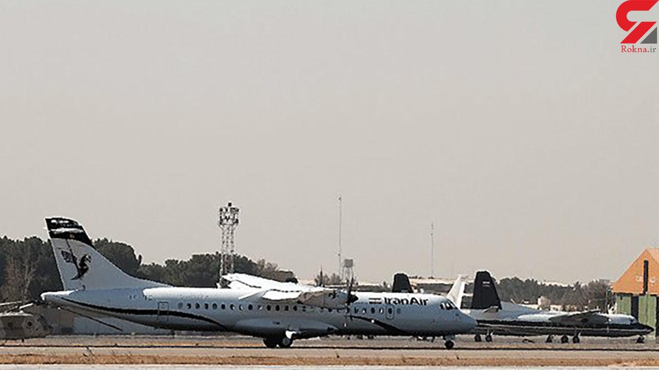 وحشت در هواپیمای چابهار- مشهد / آماده باش در فرودگاه زاهدان  + جزییات