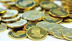 افت جمعی قیمت انواع سکه/ دلار ۳۷۵۷ تومان شد