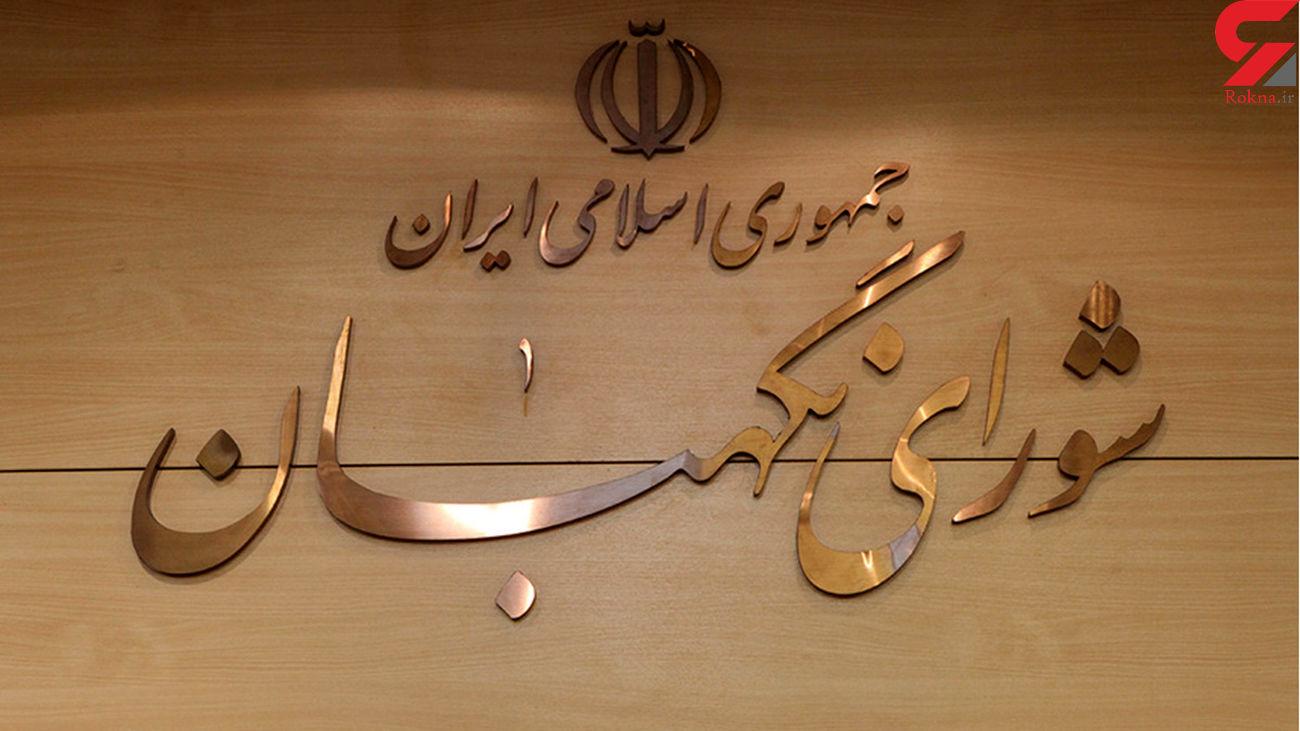 احتمال رد صلاحیت نامزدهای انتخابات 1400 در حین مناظره ها
