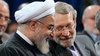 چرا تلاش لاریجانی برای مرزبندی با دولت روحانی در انتخابات 1400 بی فایده است؟
