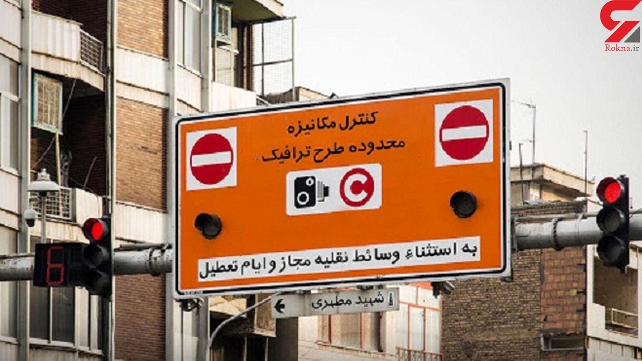 طرح ترافیک خبرنگاران تا چه زمانی اعتبار دارد؟