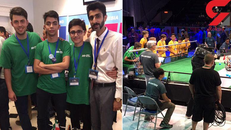 حضور تیم ملی ایران در مسابقات رباتیک آمریکا + عکس