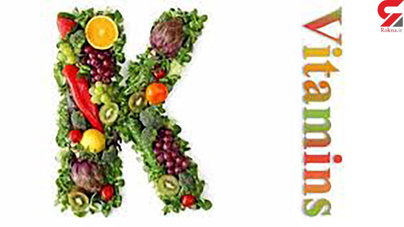 کمبود ویتامین K با چه نشانه هایی همراه است؟