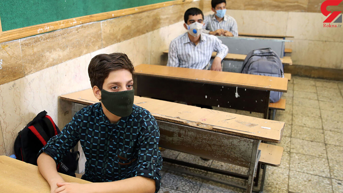 کرونا در مدارس گنبد / 2 دانش آموز مبتلا شدند