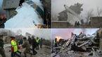 لحظاتی پس از سقوط هواپیمای ترکیه+فیلم و عکس