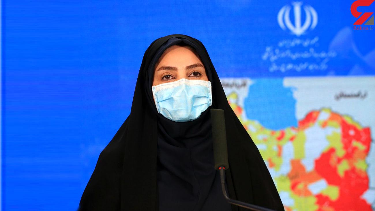 198 مبتلا به کرونا در 24 ساعت گذشته در ایران جانباختند / مجموع مبتلایان به ۲۶۷ هزار بیمار رسید