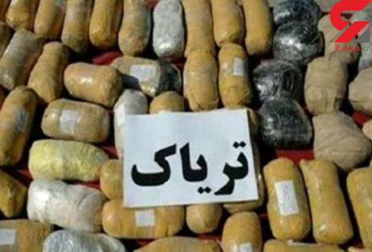 دستگیری ۲ قاچاقچی مواد  افیونی در تهران