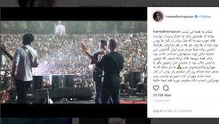 هیجان خواننده معروف برای اجرا در جمعیتی 30 هزار نفری
