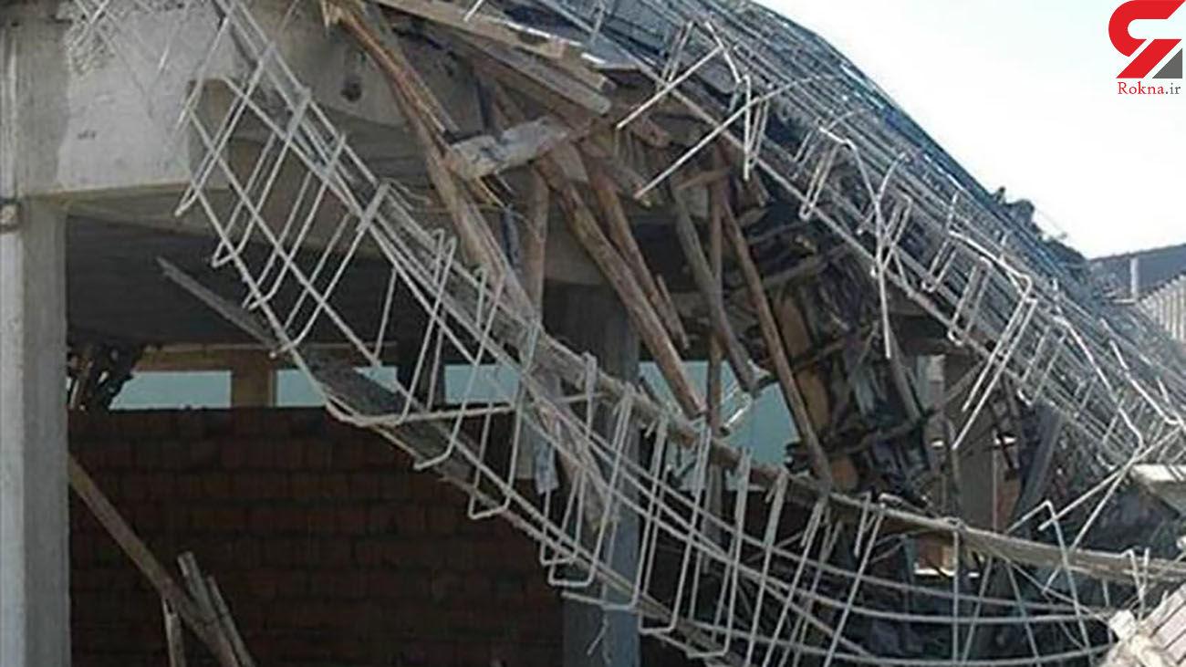 ریزش هولناک ساختمان در بجنورد / پیمانکار و مجری و کارفرما زیر آوار گرفتار شدند + عکس