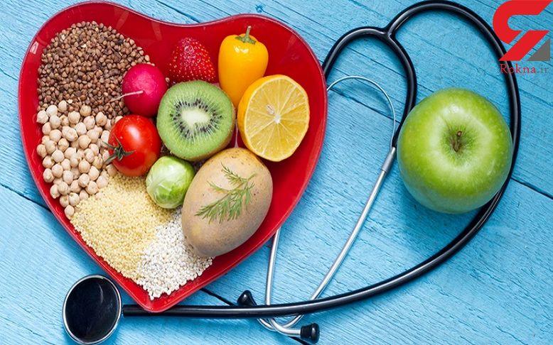سلامت قلب تان را تضمین کنید