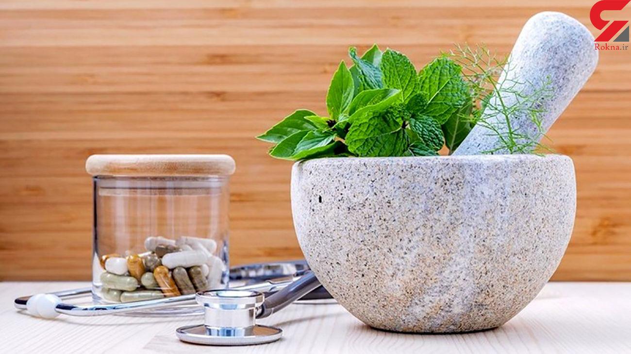 6 اصل مهم سلامتی در طب سنتی