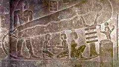 فرعون از لامپ استفاده می کرد!/کشف عجیب دوران باستان+سند