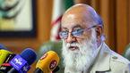 ادعای استخدام دقیقه نود 13 هزار نفر در شهرداری تهران کذب است