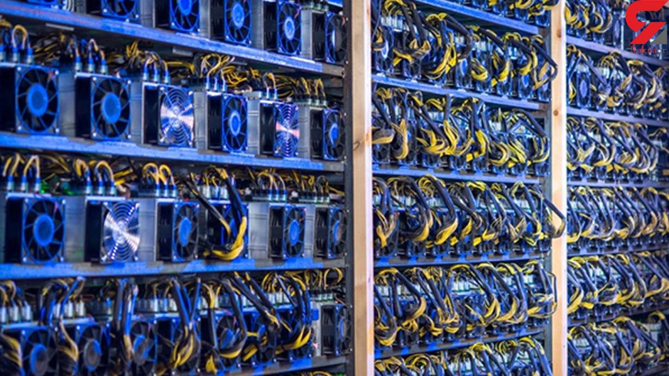 صدور مجوز بزرگترین فارم استخراج بیت کوین در ایران