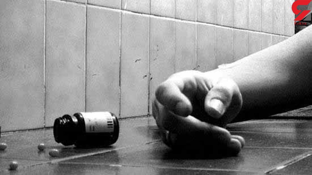 روش باورنکردنی نجات مرد کرمانی که با سیانور خودکشی کرد !