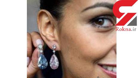 گران ترین گوشواره الماس دنیا فروخته شد +تصاویر