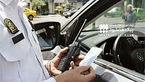 جریمه کرونایی ۱۵۹ خودرو/ تردد در قلعه ضحاک ممنوع است