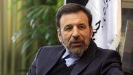 ایران درباره بنیه دفاعیاش مذاکره نمی کند